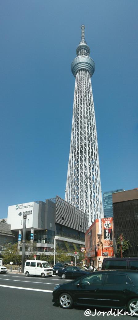 Panorámica de la Tokyo Skytree