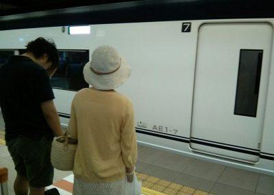 Skyliner, Tokyo Station
