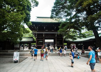 Entrada al Santuario Meiji