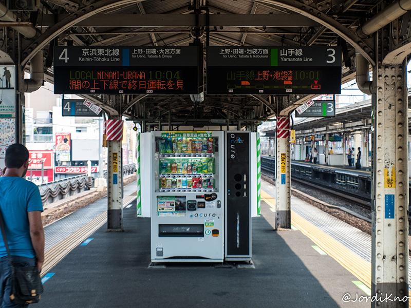 Andén en la Estación de Okachimachi