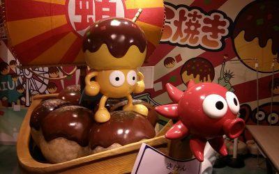 HISTORIA DE UNAS VACACIONES EN TOKYO (III): ODAIBA (1ª PARTE)