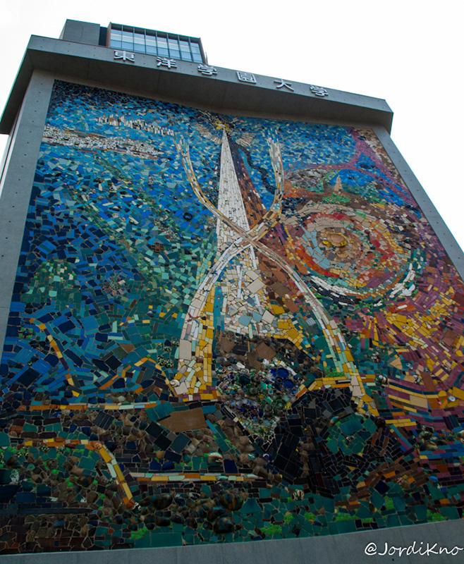 Mosaico en la Fachada de la Universidad