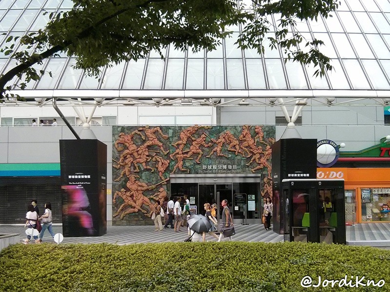 Baseball Hall of Fame and Museum Tokyo Dome