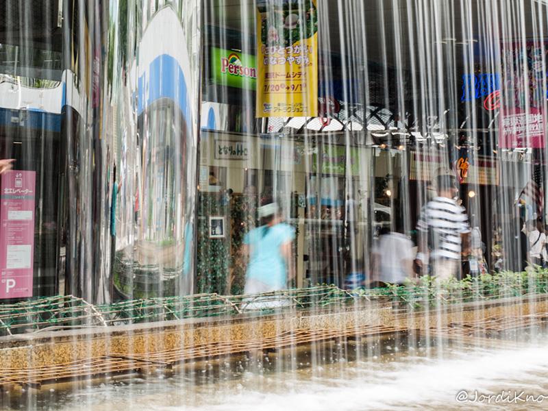 Zona comercial tras las fuentes, Tokyo Dome City