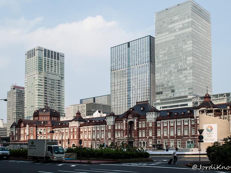 Grand Tokyo North Tower