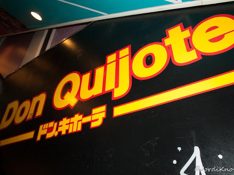 Entrada a Don Quijote en Akihabara